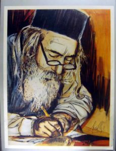 Large Cardboard Rabbi Caricature Poster